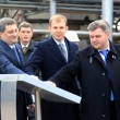 Постер, плакат: ODESSA UKRAINE MARCH 29: Businessman Sergei Kurchenko bought