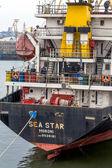 ODESSA, UKRAINE - 28 April: large sea cargo ship moored in the h — Stock Photo