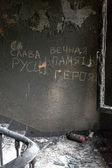 Odessa, Ucraina - 2 maggio 2014: la tragedia della combustione di th — Foto Stock