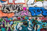 Beautiful street art graffiti. Abstract creative drawing fashion — Stock Photo