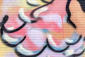 Schöne Streetart Graffiti. abstrakte kreative Mode Zeichnung — Stockfoto