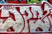 Hermoso graffiti arte callejero. moda dibujo creativo abstracto — Foto Stock