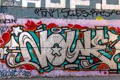 Beautiful street art graffiti. Abstract creative drawing fashion — Stockfoto