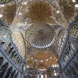 Interior of the Hagia Sophia in Istanbul - Stock Photo