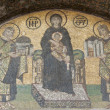 Mosaic artwork in Hagia Sophia Istanbul - Stock Photo