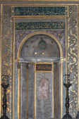 Vestibule inside Hagia Sophia in Istanbul — Stock Photo