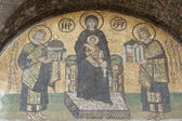 Mosaic artwork in Hagia Sophia Istanbul — Photo