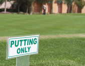 Sign on a putting range — Stock Photo
