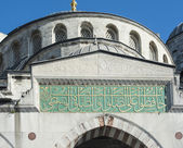 Arabic writing over a mosque entrance — Stock Photo