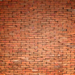 Full Brick Wall - 图库照片