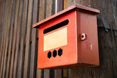 Old Steel Red Mail Box — Stock Photo