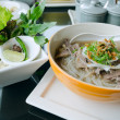 Stock Photo: Pho Lao style noodle soup