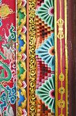 Tibetan decoration — 图库照片