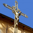 Stock Photo: Crucifixion of Jesus Christ