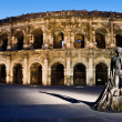 Arènes de nîmes — Stock Photo