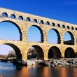 Pont du gard — Stock Photo #18076689