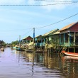 Stock Photo: Floating village