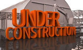 Under konstruktion — Stockfoto