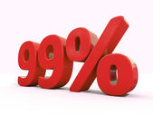 Percentage rate icon on a white background — Stock Photo
