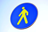 Pedestrian walking — Stock Photo