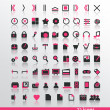 Icons — Stock Vector #21512891