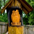 The wooden statue of an owl. — Stock Photo