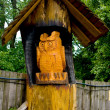Stock Photo: Wooden statue of owl.