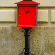 Stock Photo: Red mailbox.