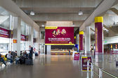 Interior of Germanwings' section of Cologne airport — Stock Photo