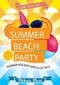 Summer beach party vector poster — Stock Vector