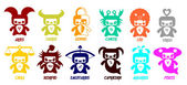 Set of cute astrological zodiac symbols - Horoscope signs. — Stock Vector