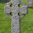 Celtic Stone Cross. — Stock Photo