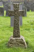 Stone Cross. — Stock Photo