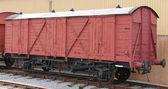 Railway Freight Wagon. — Stock Photo