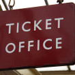 Stock Photo: Station Ticket Office Sign.
