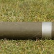 Artillery Shell. — Stock Photo