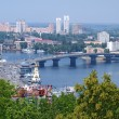 Modern Kiev panorama - Stock Photo