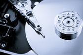 Hard disk drive inside. isolated studio shot close up — Stock Photo
