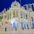 Government palace office guayaquil at night - Stock Photo