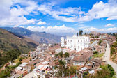 El Cisne Cathedral at Ecuador — Stock Photo
