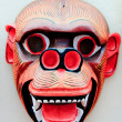 Colorfully painted wooden South American mask — Stock Photo