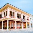Renovated traditional building Guayaquil, Ecuador - Stock Photo