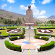 Stock Photo: Monument Mitad del Mundo near Quito in Ecuador
