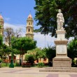 Main square plaza in Piura, Peru - Stock Photo