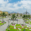Plaza de armas in Lima, Peru — Stock Photo #19833641