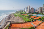 View of Miraflores Park, Lima - Peru — Stock Photo