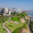 Stock Photo: Aerial shot of Limcity, Peru
