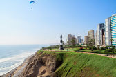 Miraflores Town landscapes in Lima peru — Stock Photo