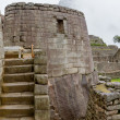ruins of sun temple in machu picchu city — Stock Photo