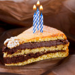 Stockfoto: Cake And Candles